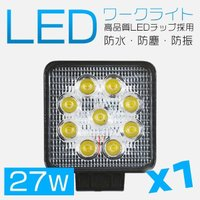 LEDワークライト 防水・防塵・防振 多用途  鋭い 明るく 高品質LEDチップ搭載 高効率低消耗抜...