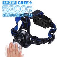 特売 LEDヘッドランプ 3モード 2000lm 懐中電灯 ヘッドライト 充電式 CREE ボディーセンサー 2000倍ズーム 送料込み 1個YXD