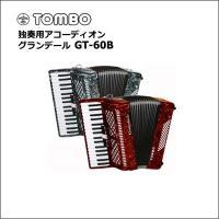 ■34鍵(M・M・L3列笛) ■60ベース/4列笛 ■スイッチ部:鍵盤部5個 ■色:パッションレッド...