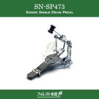 ソナードラムペダルのシンボルとも言えるジャイアントステップデザインを採用した400シリーズのドラムペ...