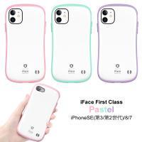 正規品iFace First Class Pastel iPhone6/6S/7ケースです。  パス...
