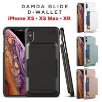 【対応機種】 iPhone XS iPhone XS Max iPhone XR  【素材】 TPU...