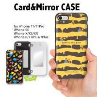 iphonexs ケース くまのプーさん ディズニー カード収納ミラー付ケース iPhone8 xr ケース 全2種 送料無料 手鏡