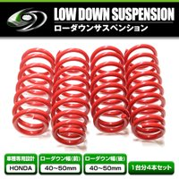 【適合車種】 ・メーカー:ホンダ ・車種:オデッセイ ・型式:RB1 RB2 (K24A) ・年式:...