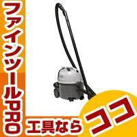 工具ツール専門ファインツールPRO - 掃除機 ニルフィスク バキュームクリーナーVP300 VP300 7319519673142 清掃機器|Yahoo!ショッピング