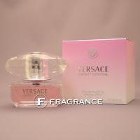 【送料無料】ヴェルサーチ ブライト クリスタル オーデトワレスプレー 50ML |fragrance-freak