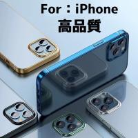 iphone12pro ケース iphone12 pro max ケース アイフォン12プロ ケース 携帯電話ケース 衝撃吸収 擦り傷防止 TPU 耐衝撃 薄型 軽量 クリア