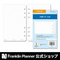 5mm方眼のメモ用紙です。グラフの作成時やアイデアのまとめ、作図など様々な用途にお使いいただけます。...