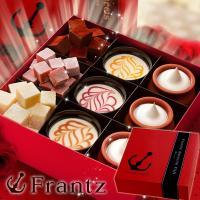 (チョコ チョコレート ギフト 内祝い ホワイトデー)(神戸スイーツ) ふわとろ食感が癖になる魔法の...