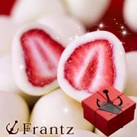 (チョコ チョコレート ギフト 内祝い ホワイトデー)(神戸スイーツ) 甘酸っぱい苺をフリーズドライ...