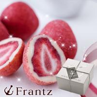 ホワイトデー お返し お菓子 チョコ チョコレート 2019【2月27日以降お届け】神戸セレブショコラ(白箱)