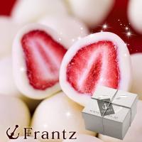 (ホワイトデー 2017 チョコ ホワイトデーチョコ チョコレート ギフト 内祝い) 甘酸っぱい苺を...