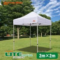 用途:   : イベント用テント 集会テント フレーム材質: スチール 白粉体塗装 防錆加工 メイン...