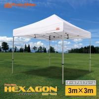 用途    :イベント用テント フレーム材質: アルミ アルマイト仕上げ メインフレーム(六角40m...