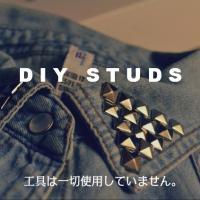 DIY レザークラフト スタッズ ピラミッド型 スタッズ  Color ゴールド・シルバー・ブラック...