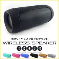 【商品説明】 クリアな中高域に加え、低音の厚みを増強させる迫力のサウンドを提供。 スマートフォンに便...