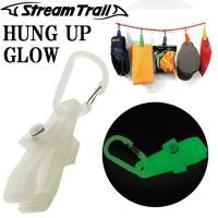 STREAMTRAIL ストリームトレイル HUNGUP ハングアップ GLOW グロウ(蓄光) クリップ・カラビナ STアクセサリー クリップホルダー