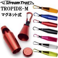 Stream Trail Tropide M  トロピードMは、マグネットによるプッシュインプッシュ...