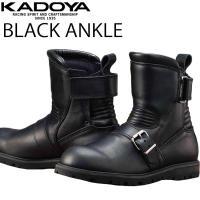 KADOYA ブラックアンクルブーツ  ロングセラーモデルの信頼性と機能!バイカーを強調しすぎないコ...