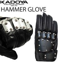 KADOYA ハンマーグローブ(A)  牛革グローブにアルミ合金が装備されたオリジナリティと機能性を...