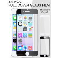 ◆iPhone7/iPhone6s/iPhone6用(4.7インチ)フルカバーガラスフィルム◆  飛...