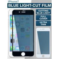 ◆iPhone7用ブルーライトガラスフィルム◆ スマホ長時間を見続けると目が疲れてきませんか!? 原...