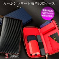 iQOSケース アイコスケース 新型2.4Plusにも対応 【ブランド】DomTeporna 本質を...