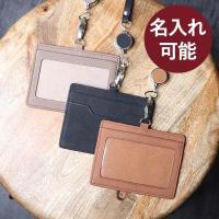 ブースターズ ノートンレザー 横型リール付きIDカードケース Boosters 本革 名入れ プレゼント 男性 誕生日