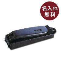 【サイズ】  全長:58mm  【重さ】  -  【素材】  -  【生産国】  日本  【仕様】 ...