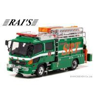 予約 H7431712 レイズ 1/43 日野 レンジャー 2017 警視庁警備部特殊救助隊特型救助車両(SRT) *限定500台