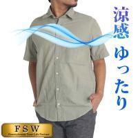 桜柄のプリントシャツです。  サイズもM〜3Lまで取り揃えて充実のラインナップです。  ※3Lは大き...