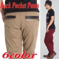 人気のカラーデニムパンツでバックポケットには合皮とファスナーが付いているデザインパンツです。 生地が...