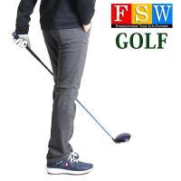 ウエスト76〜91cmの普通サイズストレッチパンツ!はき心地よく1度履いたら癖になり、ビジネス、カジ...