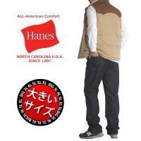 信頼のブランドHanes【ヘインズ】大きいサイズ3L〜5Lサイズのストレッチジーンズ。  シルエット...