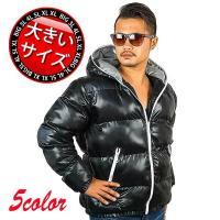大きいサイズの3L〜5Lサイズでしっかり綿の入った中綿シレージャケットはカラーファスナーがお洒落ポイ...