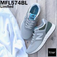 ニューバランス正規取扱店    ニューバランス MFL574 (グレー/ターコイズ) <リミテッド販...