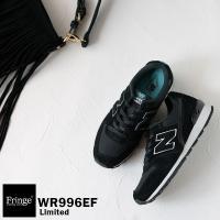 ニューバランス 正規取扱店   ニューバランス WR996 EF (BLACK) ブラック  LIM...