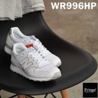 ニューバランス 正規取扱店   ニューバランス WR996 HP (WHITE) ホワイト   20...