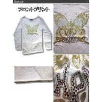 HPP お兄系細身 メンズファッション 長袖Tシャツ 蝶々 バタフライ柄 /bia349