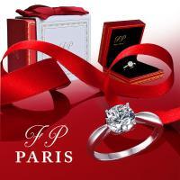 婚約指輪 エンゲージリング プロポーズリング  指輪 リング プロポーズ プレゼント 箱パカ 6号 7号 8号 9号 10号 11号 12号 13号  r001