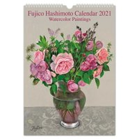 1年通して様々なバラを楽しめるカレンダーです。今年も軽井沢のアトリエに咲くローズが描かれています。生...