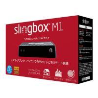 Slingbox M1の機能 ・テレビのライブ放送・レコーダーに録画した番組のリモート視聴。 ・DV...