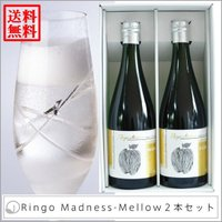★クーポン20%配布中 H30.11.22(12:00)〜★  ■商品名:Ringo Madness...