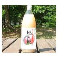 山梨特産 桃の桃ジュース 山梨桃果汁100% 無添加無調整ストレートジュース 1L×6本 送料無料 一部地域を除く