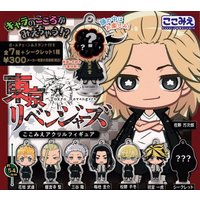 【定形外対応/2月予約】 東京リベンジャーズ ここみえアクリルフィギュア 全8種セット(シークレット入り)