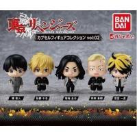 【定形外対応/3月予約】 東京リベンジャーズ カプセルフィギュアコレクション Vol.2 全5種セット