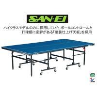 「反らない天板」として、オリンピック・世界選手権等の国際大会でも使用される「世界の卓球台」メーカー「...