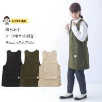 学生服とママさんを応援できる商品をご提案しております、 木原商店 店長の由布子と申します。 ママさん...