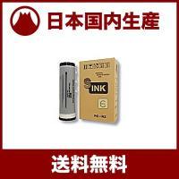 ■対応機種:MD5450 MD5650 MD6650 MD6650W SD5430 SD5430L ...