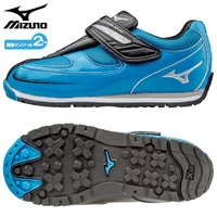 「ミズノ(MIZUNO) 子供靴(キッズシューズ) ワイルドキッズスター3 ブルー×シルバー 17....
